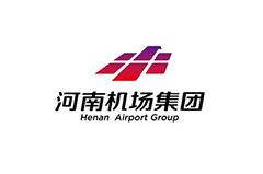 河南机场集团使用乐信短信群发平台