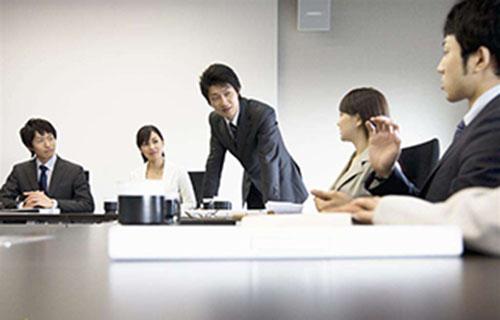 会议通知短信模板